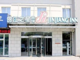 Jinjiang Inn (Suzhou New District Tayuan Road)