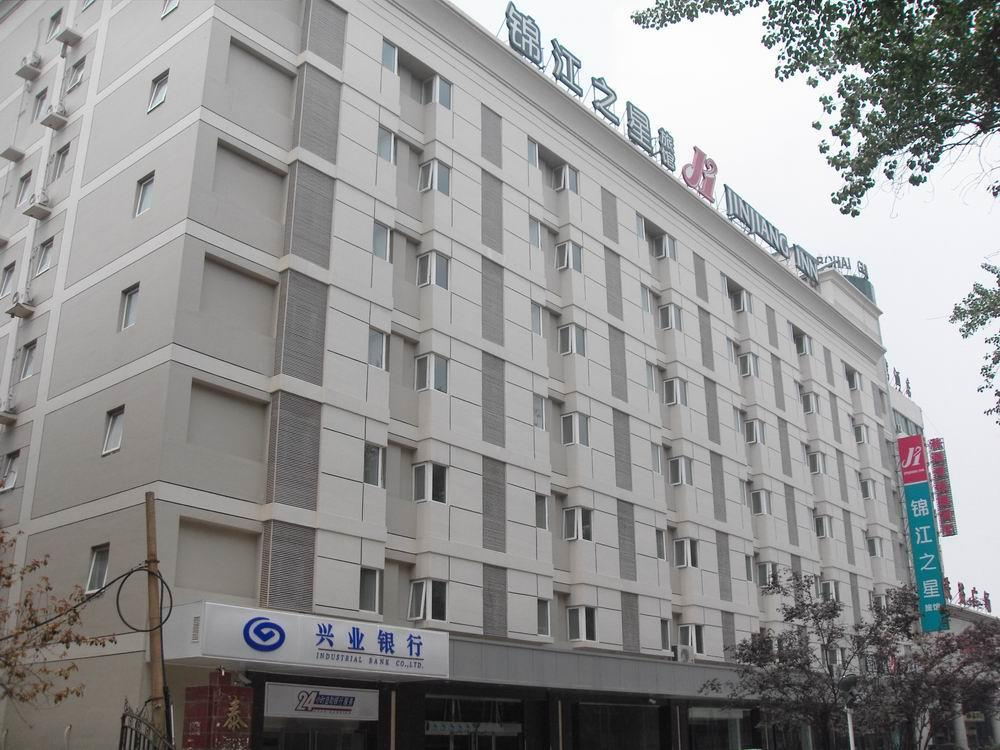Jinjiang Inn (Luoyang Train Station) - Hotels and Accommodation in China, Asia