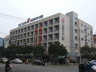 Jinjiang Inn Nanchang Nanjing Rd - More photos