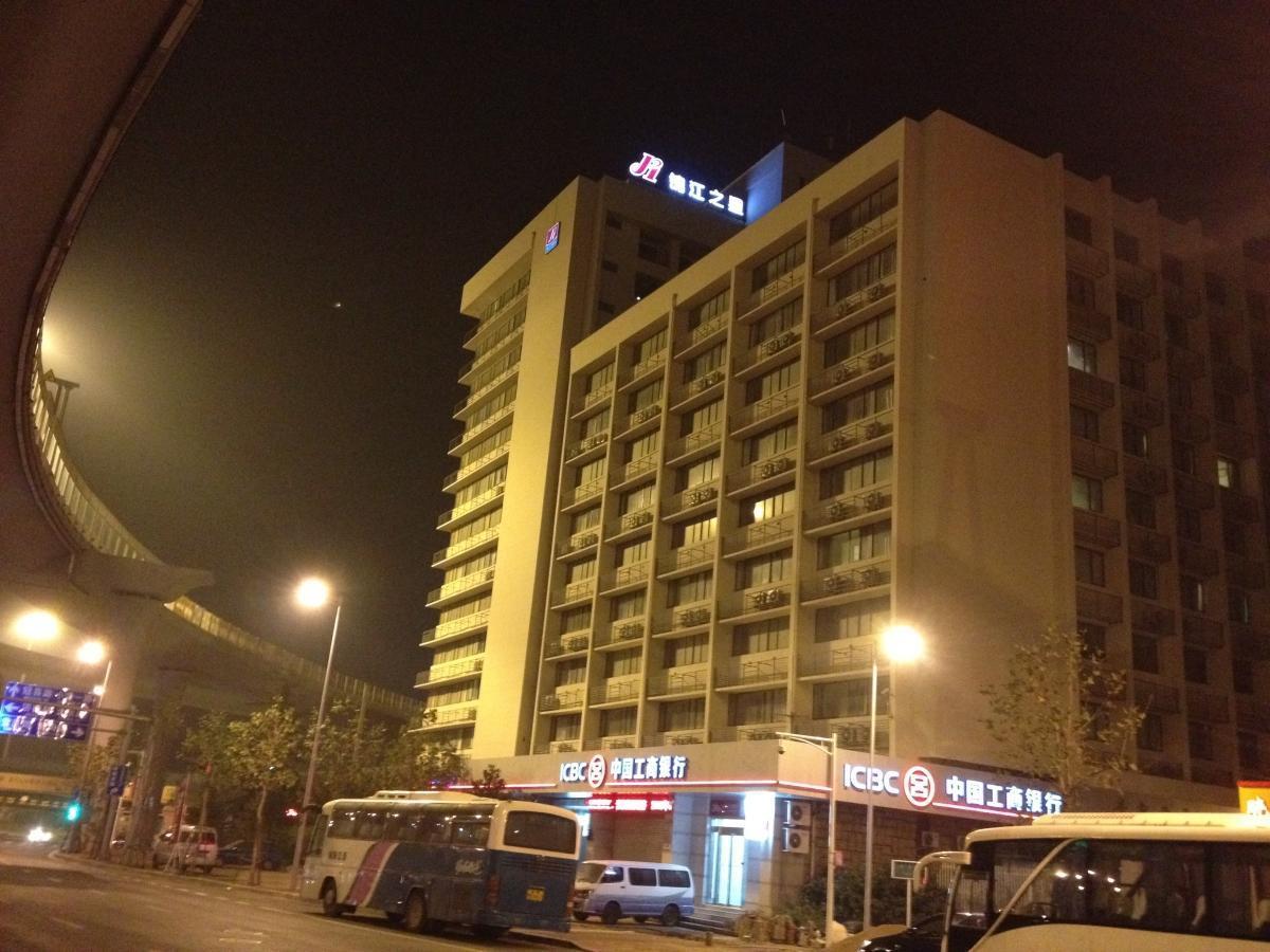 Jinjiang Inn Qingdao Zhongshan Rd - Qingdao