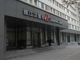Jinjiang Inn Zhengzhou Nongye Rd - More photos