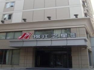 Jinjiang Inn Zhengzhou Train Station - More photos