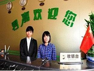 Junjia Holiday Hotel - More photos