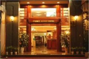 Hotell Prince Hotel - Bat Su