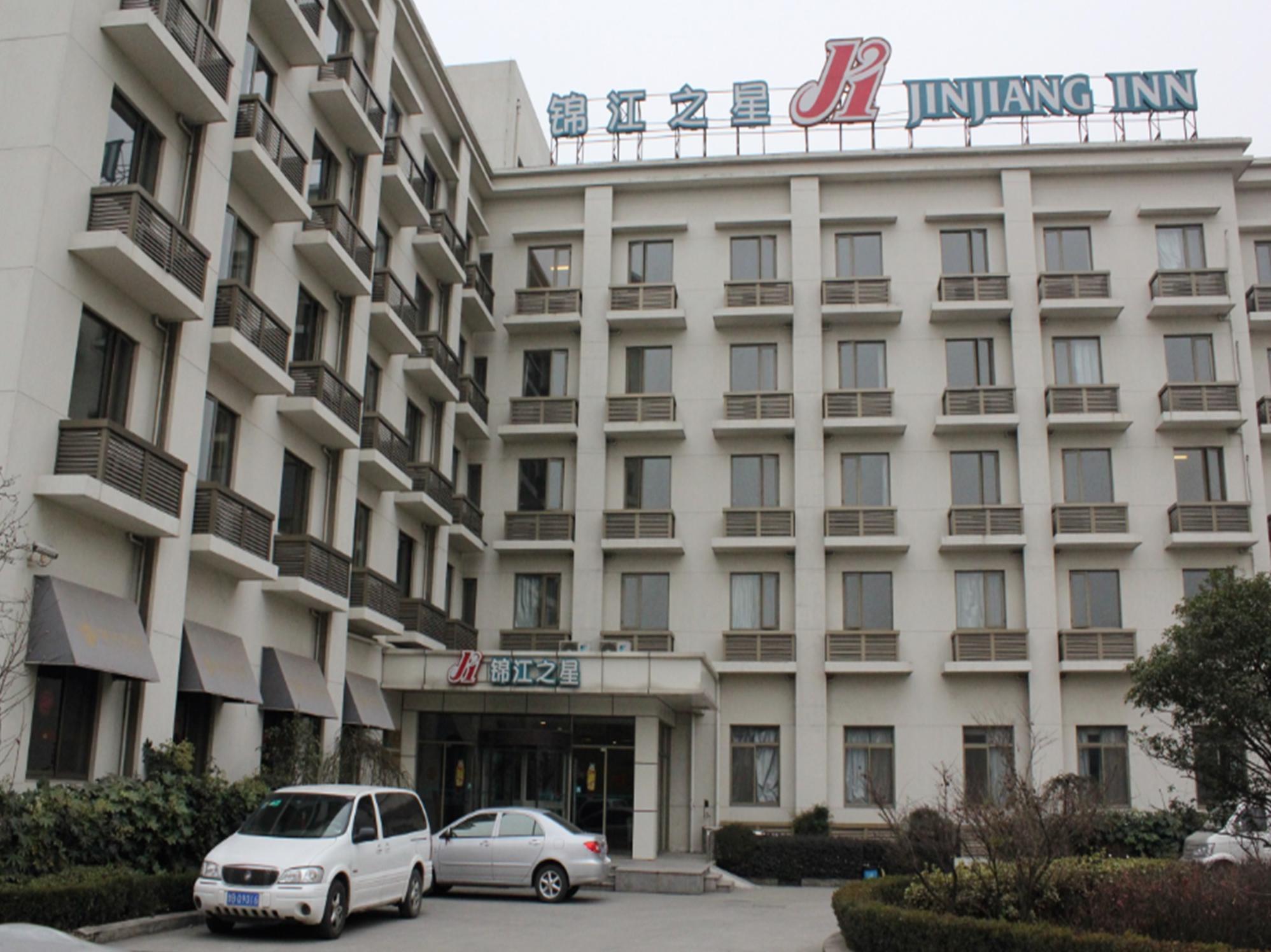 Jinjiang Inn Kunshan Huanqiao Busine