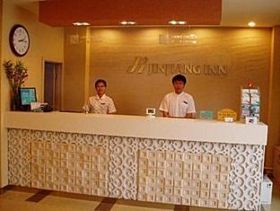 Jinjiang Inn Qingdao Yan'erdao Rd - More photos