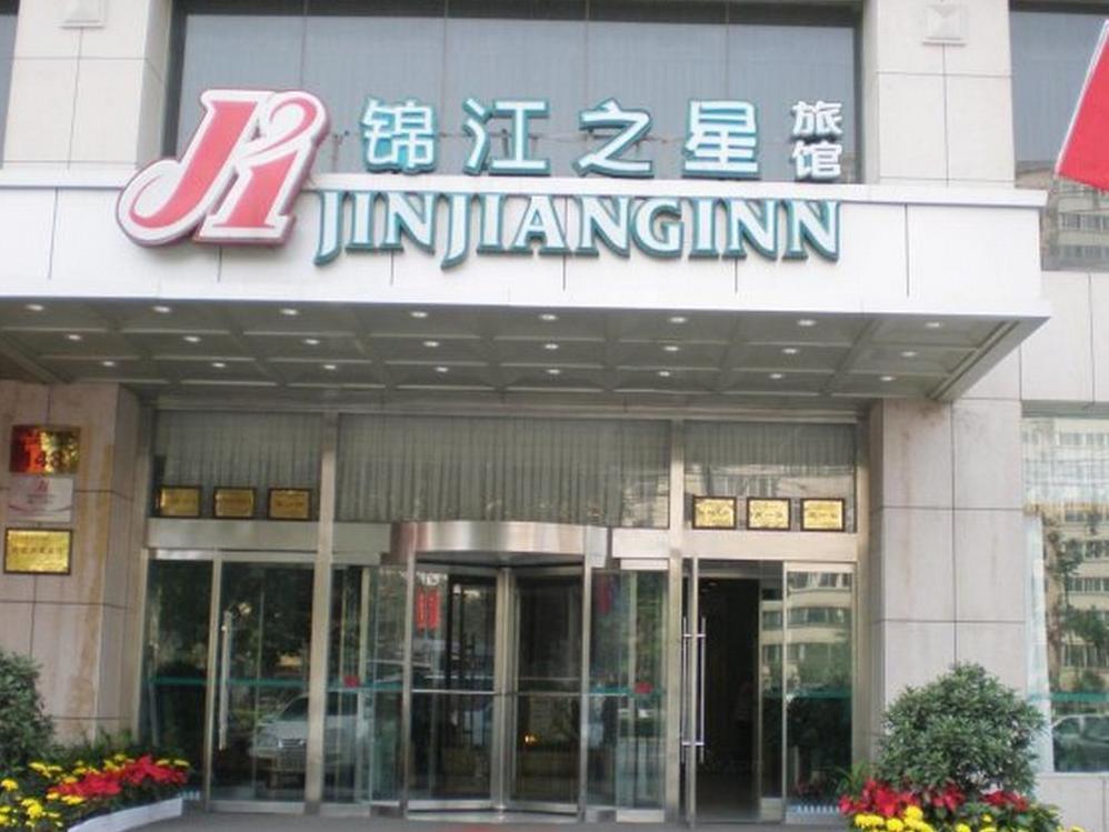 JinJiang Inn Xian Gaoxing Rd
