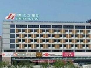 Jinjiang Inn Yantai Development Zone Changjiang Rd.