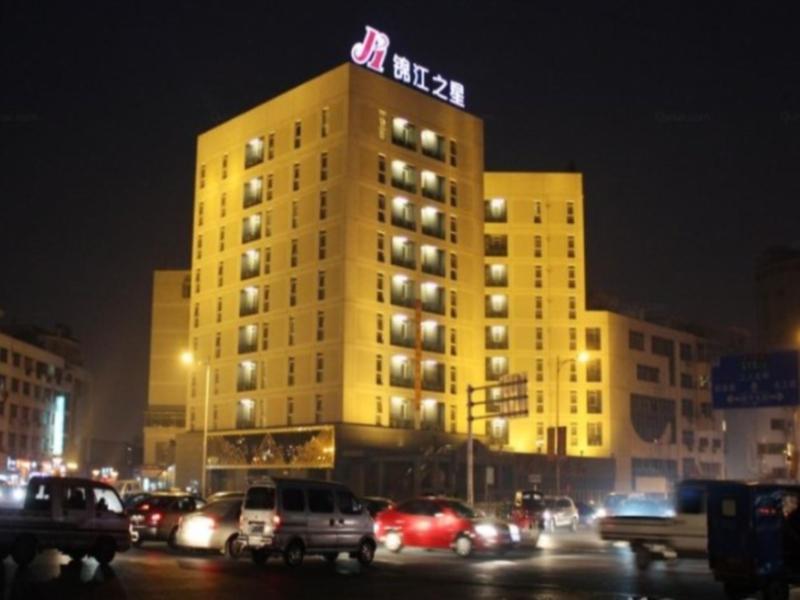 Jinjiang Inn Yiwu - Yiwu