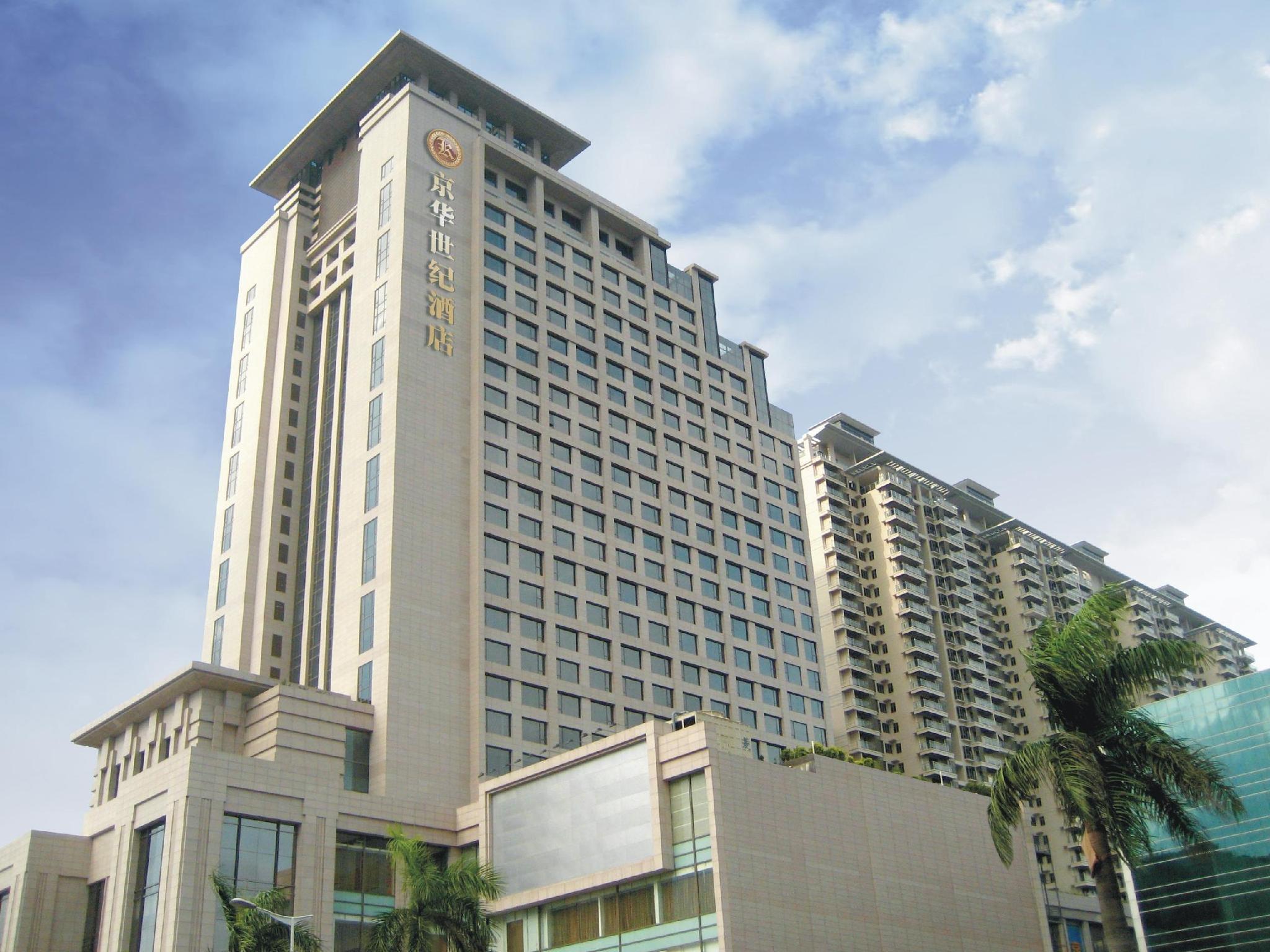 King Century Hotel - Zhongshan
