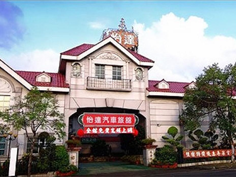 Eusta Motel - Hotels and Accommodation in Taiwan, Asia