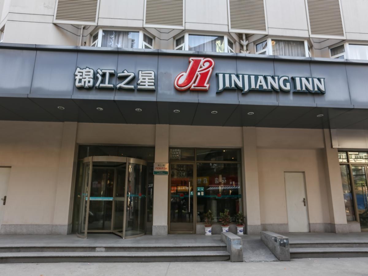 Jinjiang Inn Fuzhou Train Station - Hotels and Accommodation in China, Asia
