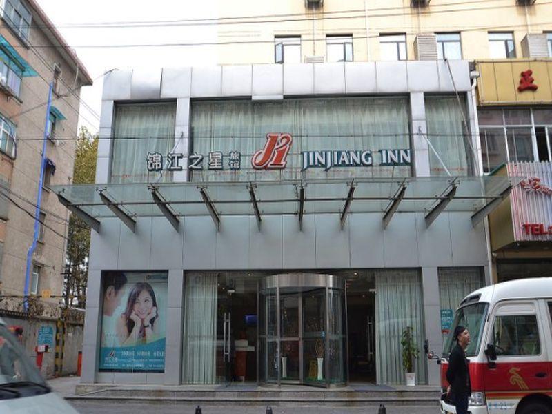 Jinjiang Inn Nanjing Beijing East Road Nanjing