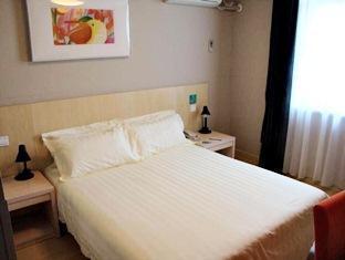 Jinjiang Inn Xiamen City Univercity - Room type photo