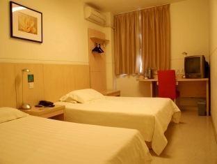 Jinjiang Inn Yancheng Colorful Asia - Room type photo