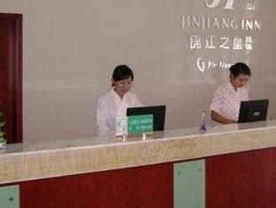 Jinjiang Inn Yancheng Colorful Asia - More photos