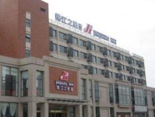 Jinjiang Inn Zhenjiang Jurong Renmin Rd