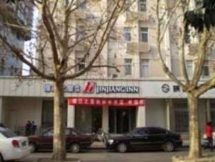 Jinjiang Inn Xian Dongguan