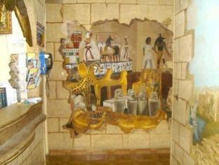 King Tut Hostel El Cairo - Entrada