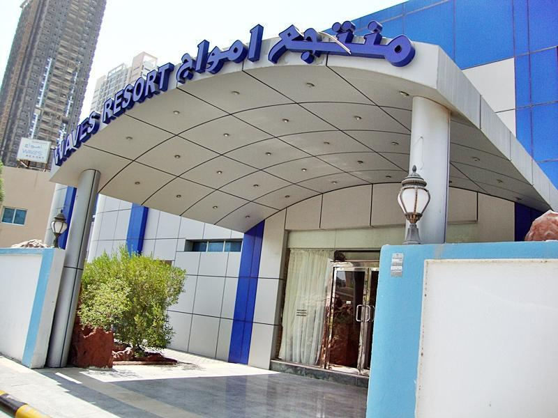 Waves Hotel - Hotels and Accommodation in United Arab Emirates, Middle East