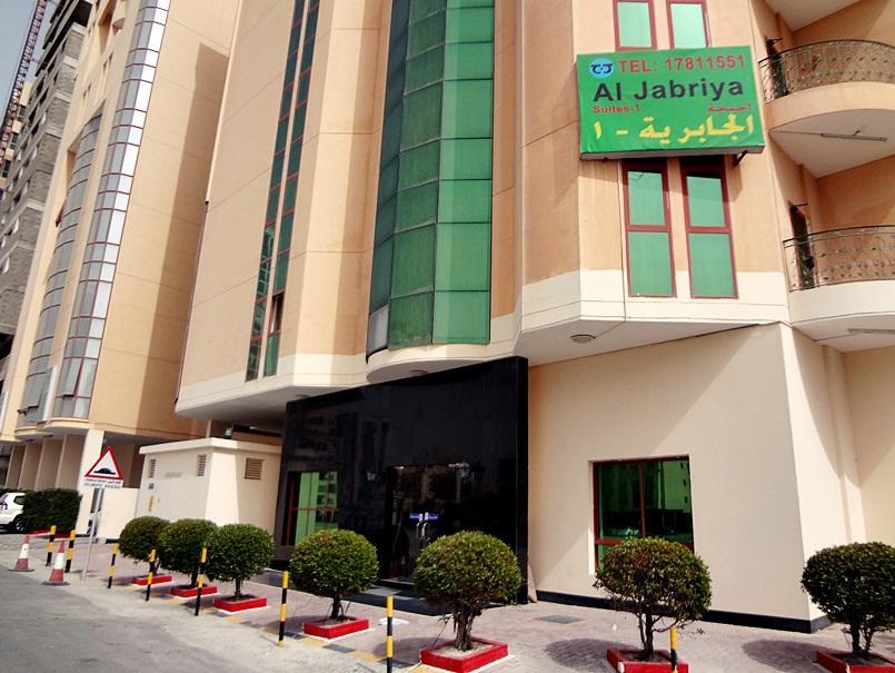 Al Jaberiya Suites 1 Manamah