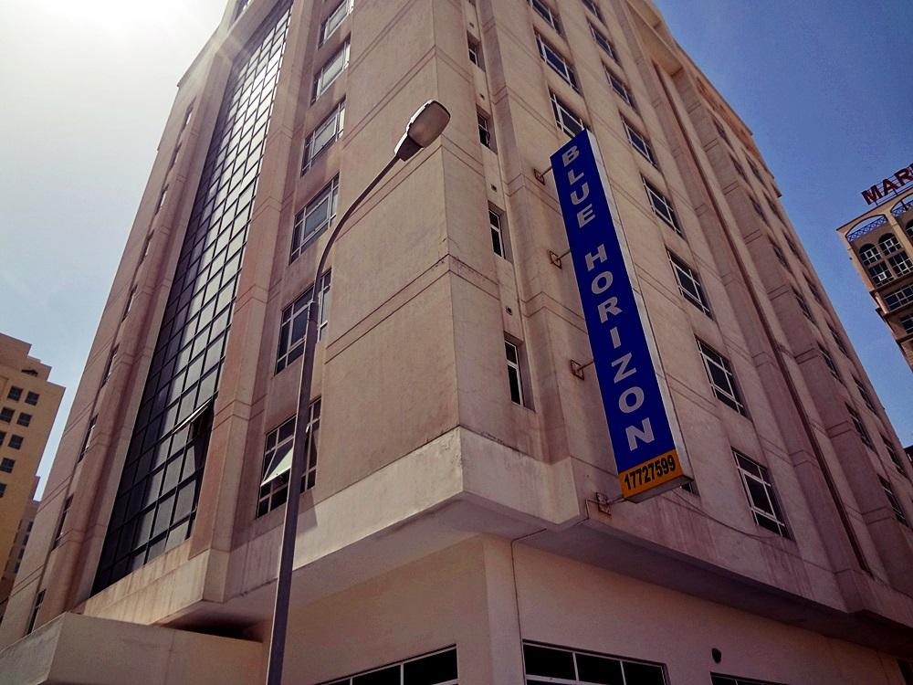 Blue Horizon Apartments - Hotels and Accommodation in Bahrain, Middle East