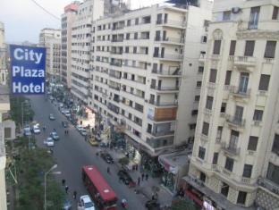 City Plaza Hostel Kahire - Manzara