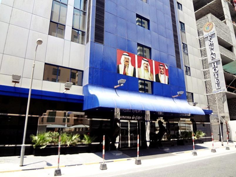 Frsan Hotel - Hotels and Accommodation in Bahrain, Middle East