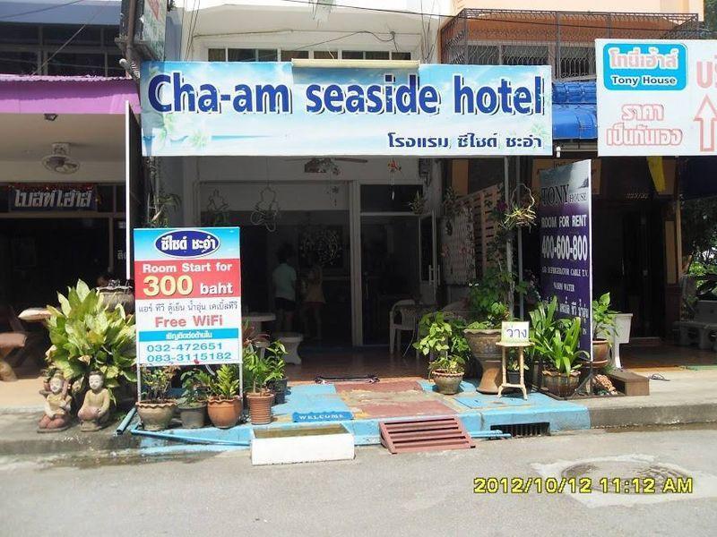 Hotell Cha-Am Seaside Hotel i , Hua Hin / Cha-am. Klicka för att läsa mer och skicka bokningsförfrågan