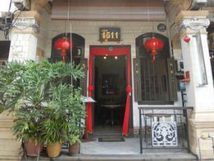 Cafe 1511 Guesthouse 1511咖啡宾馆
