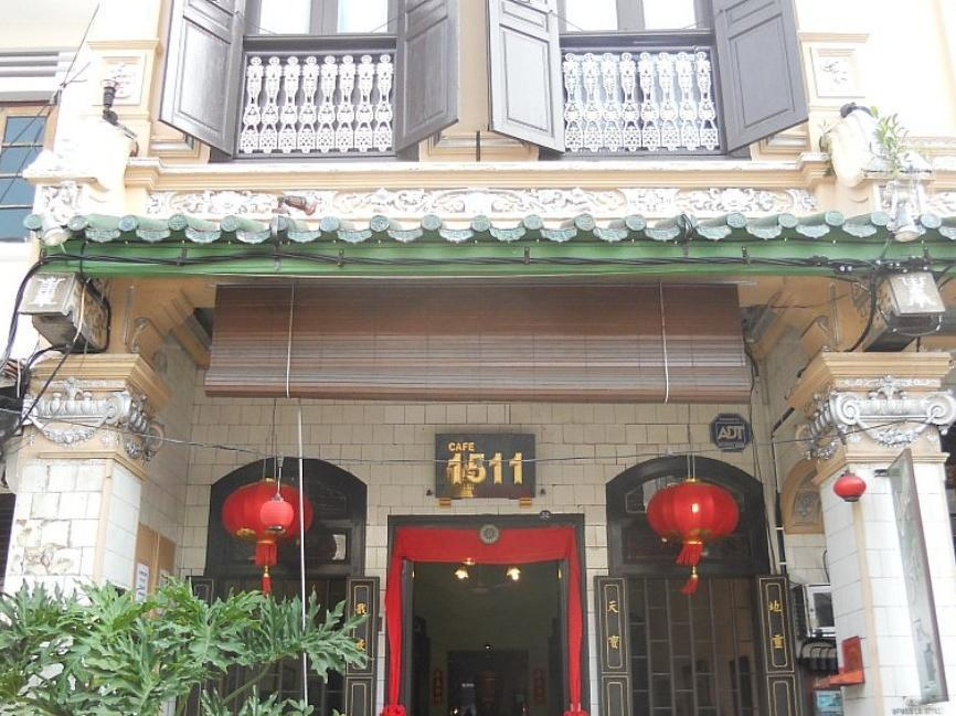 Cafe 1511 Guesthouse - Hotels and Accommodation in Malaysia, Asia