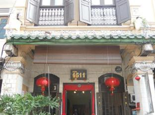 Cafe 1511 Guesthouse - 1.5 star located at Jonker Street