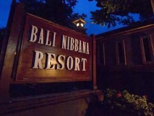 Bali Nibbana Resort Bali - Interior