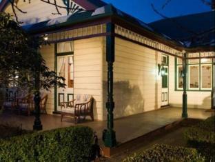Glenella Guest House