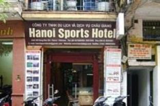 Hotell Hanoi Sports Hotel
