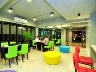 The BluEco Hotel Phuket - Food, drink and entertainment