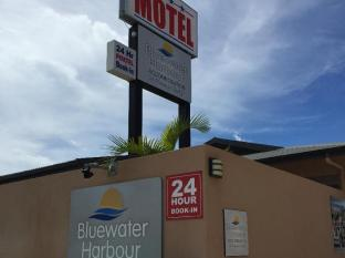 Bluewater Harbour Motel Whitsunday Islands - Indgang