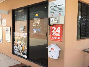 Bluewater Harbour Motel Whitsunday Islands - 24 Hour Check in and Book in