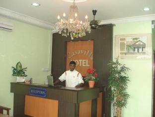 Hotel Casavilla Rawang Kuala Lumpur - Reception