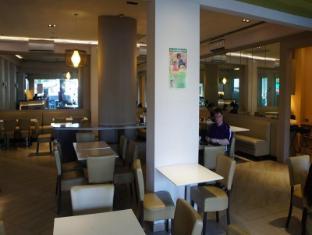 Manila Airport Hotel Manila - Restoran