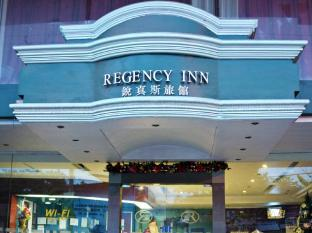 Regency Inn Davao City - Entrada
