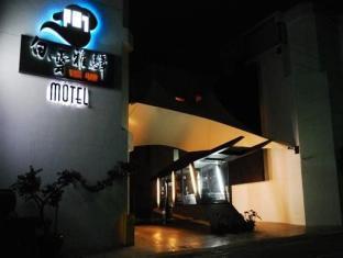 คลาวด์ โมเต็ล จาอี้ - ภายนอกโรงแรม