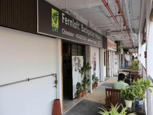 Fernloft City Hostel - Chinatown Singapore - Entrance