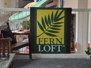 Fernloft City Hostel - Chinatown Singapore - Exterior
