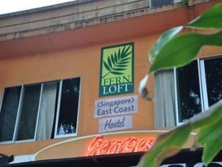 เฟิร์นลอฟท์ ซิตี้ โฮสเทล - ชายฝั่งตะวันออก (Fernloft City Hostel - East Coast)