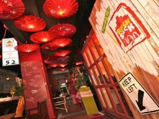 Rucksack Inn @ Temple Street PayPal Hotel Singapore