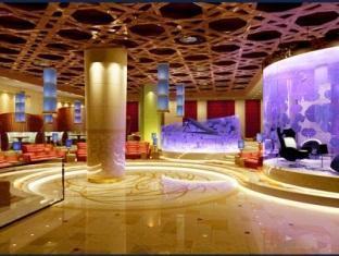 Sheng Du International Hotel - More photos