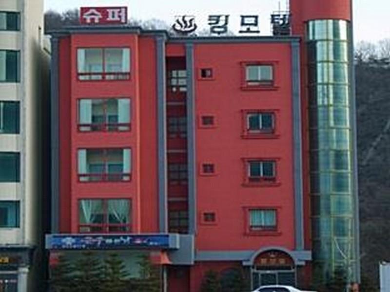 โรงแรม กู๊ดสเตย์ โฮเต็ล คิง  (Goodstay Hotel King)