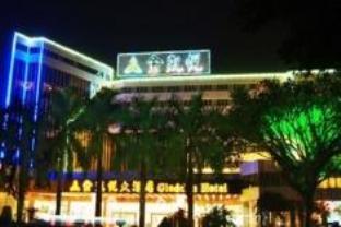 Gladden Hotel Liaobu