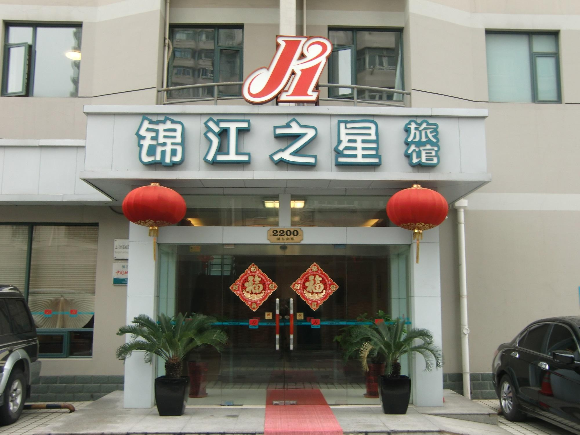 Jinjiang Inn Shanghai Pudong Rd Tangqiao